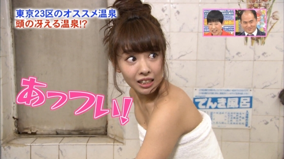 山田菜々 アッコにおまかせの温泉入浴レポートキャプ 画像30枚 20