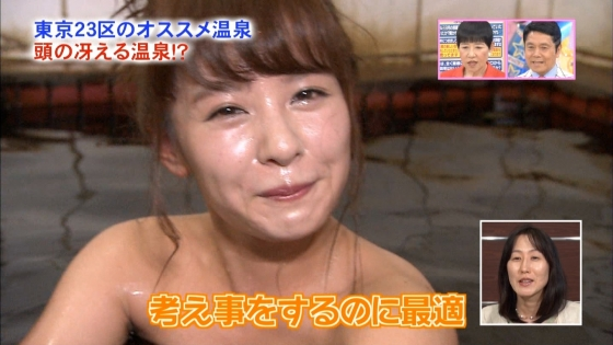 山田菜々 アッコにおまかせの温泉入浴レポートキャプ 画像30枚 29