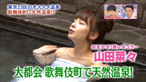 山田菜々 アッコにおまかせの温泉入浴レポートキャプ 画像30枚 4