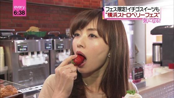 伊藤綾子 可愛く決めた苺フェラ顔キャプ 画像30枚 1