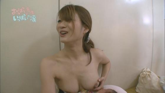 授乳や乳がん検診で映った真面目な乳首キャプ 画像32枚 11