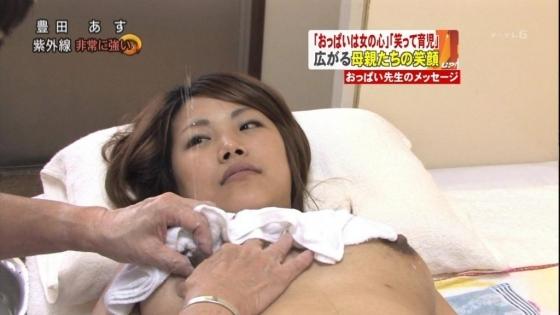 授乳や乳がん検診で映った真面目な乳首キャプ 画像32枚 1