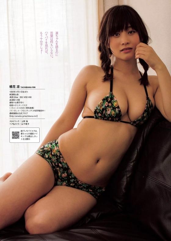 橘花凛 ミルキー・グラマーのHカップ垂れ乳爆乳キャプ 画像54枚 54