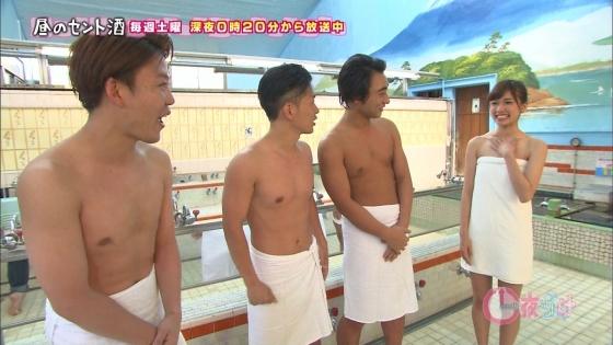 森川彩香 一夜づけの銭湯入浴バスタオル姿キャプ 画像30枚 10
