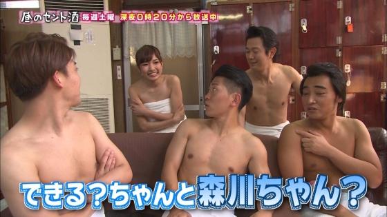 森川彩香 一夜づけの銭湯入浴バスタオル姿キャプ 画像30枚 12