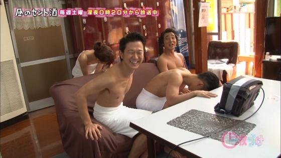 森川彩香 一夜づけの銭湯入浴バスタオル姿キャプ 画像30枚 15