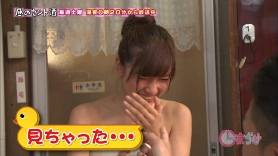 森川彩香 一夜づけの銭湯入浴バスタオル姿キャプ 画像30枚 18