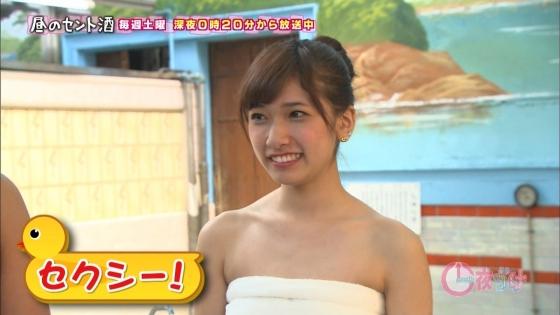 森川彩香 一夜づけの銭湯入浴バスタオル姿キャプ 画像30枚 1