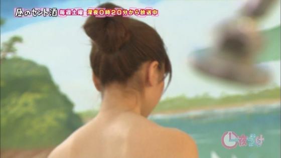 森川彩香 一夜づけの銭湯入浴バスタオル姿キャプ 画像30枚 2