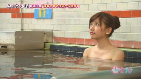 森川彩香 一夜づけの銭湯入浴バスタオル姿キャプ 画像30枚 4