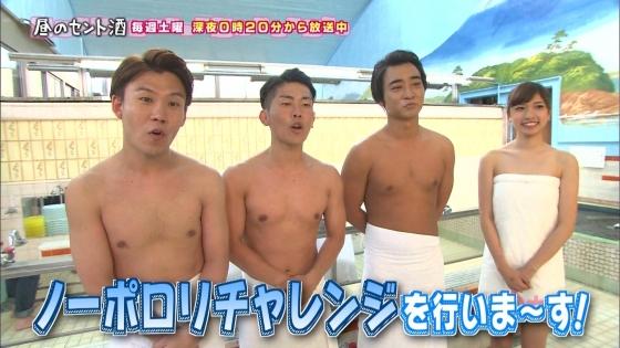 森川彩香 一夜づけの銭湯入浴バスタオル姿キャプ 画像30枚 8