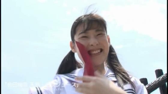 合田柚奈 天然・白桃ジュースのGカップ爆乳谷間キャプ 画像23枚 3