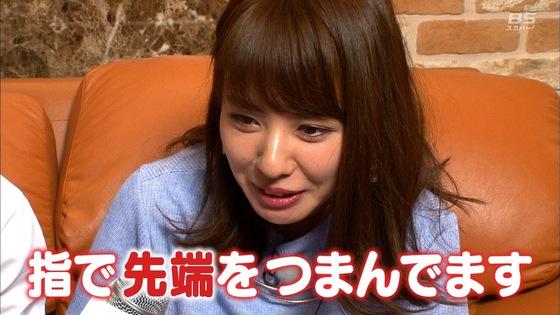 山田菜々 風俗潜入でプレイ中の男子力チェックキャプ 画像27枚 24