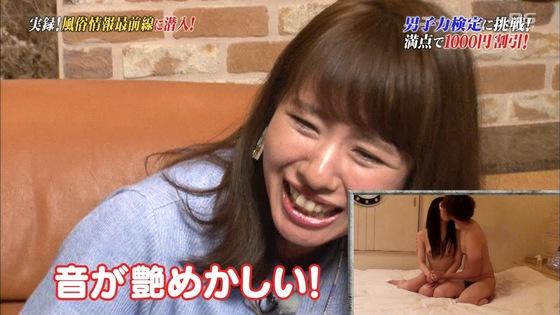 山田菜々 風俗潜入でプレイ中の男子力チェックキャプ 画像27枚 9