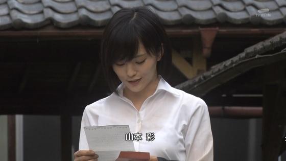 山本彩 AKBラブナイトのDカップ着衣おっぱいキャプ 画像30枚 29