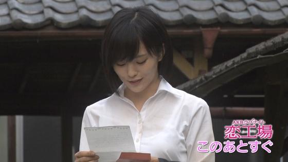 山本彩 AKBラブナイトのDカップ着衣おっぱいキャプ 画像30枚 3