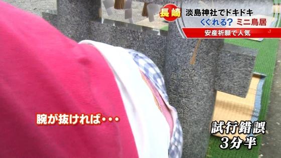 宮崎真実 ピンクパンチラ披露の安産祈願鳥居くぐりキャプ 画像14枚 11