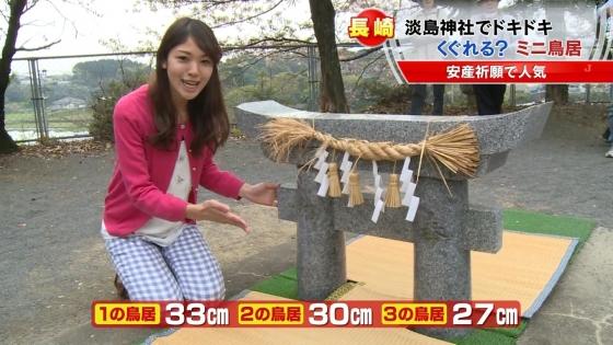 宮崎真実 ピンクパンチラ披露の安産祈願鳥居くぐりキャプ 画像14枚 3