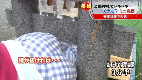 宮崎真実 ピンクパンチラ披露の安産祈願鳥居くぐりキャプ 画像14枚 8