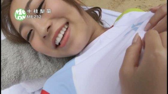 十枝梨菜 SmileのGカップ垂れ乳爆乳キャプ 画像26枚 17