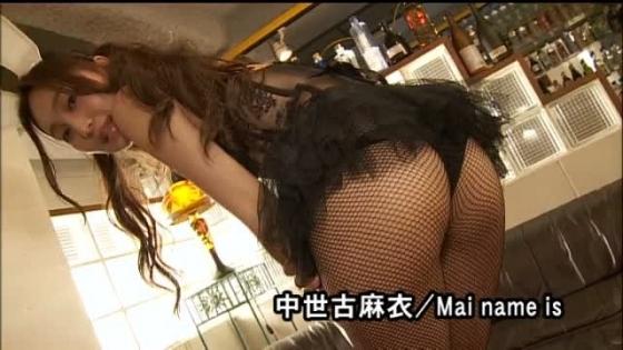 中世古麻衣 Mai name isの美脚&美尻食い込みキャプ 画像45枚 12