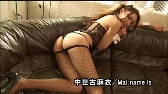 中世古麻衣 Mai name isの美脚&美尻食い込みキャプ 画像45枚 14