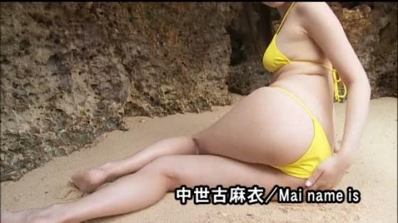 中世古麻衣 Mai name isの美脚&美尻食い込みキャプ 画像45枚 19