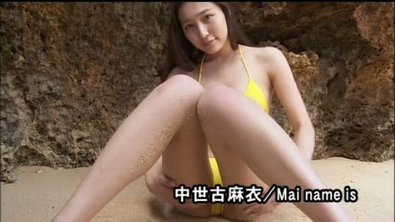 中世古麻衣 Mai name isの美脚&美尻食い込みキャプ 画像45枚 20