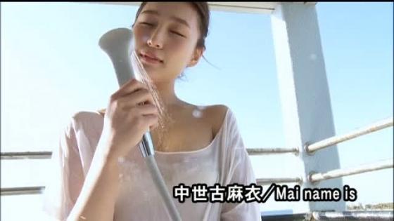 中世古麻衣 Mai name isの美脚&美尻食い込みキャプ 画像45枚 22