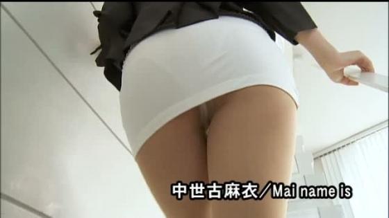 中世古麻衣 Mai name isの美脚&美尻食い込みキャプ 画像45枚 2