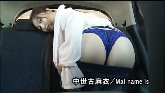 中世古麻衣 Mai name isの美脚&美尻食い込みキャプ 画像45枚 31