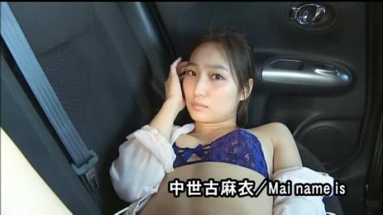 中世古麻衣 Mai name isの美脚&美尻食い込みキャプ 画像45枚 32