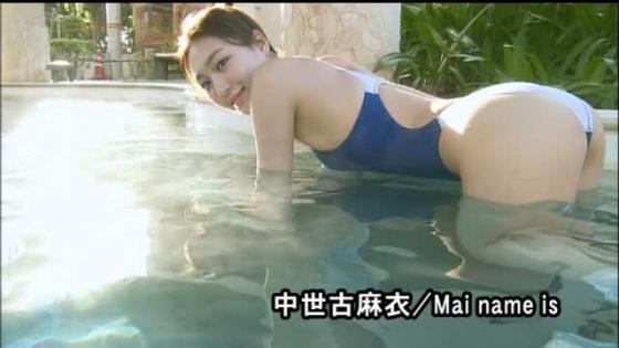 中世古麻衣 Mai name isの美脚&美尻食い込みキャプ 画像45枚 34
