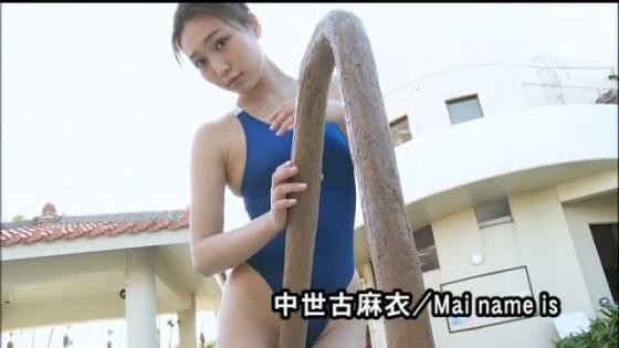 中世古麻衣 Mai name isの美脚&美尻食い込みキャプ 画像45枚 36