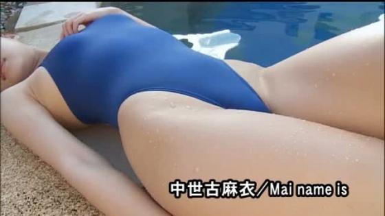 中世古麻衣 Mai name isの美脚&美尻食い込みキャプ 画像45枚 37