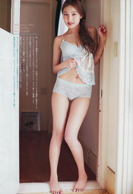 中世古麻衣 Mai name isの美脚&美尻食い込みキャプ 画像45枚 43