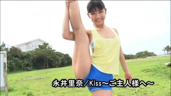 永井里菜 Kiss~ご主人様へ~のEカップハミ乳キャプ 画像35枚 20