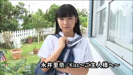 永井里菜 Kiss~ご主人様へ~のEカップハミ乳キャプ 画像35枚 4