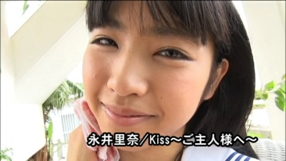 永井里菜 Kiss~ご主人様へ~のEカップハミ乳キャプ 画像35枚 5
