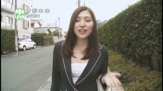 青野未来 ぼくの先輩のCカップ谷間と巨尻割れ目キャプ 画像61枚 33