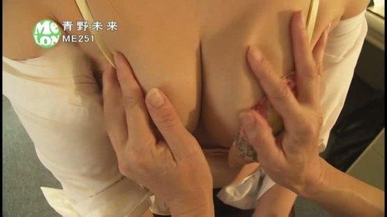 青野未来 ぼくの先輩のCカップ谷間と巨尻割れ目キャプ 画像61枚 57