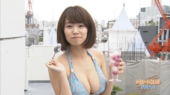 菜乃花 Iカップ爆乳が凄いランク王国キャプ 画像30枚 12