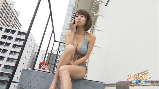 菜乃花 Iカップ爆乳が凄いランク王国キャプ 画像30枚 16