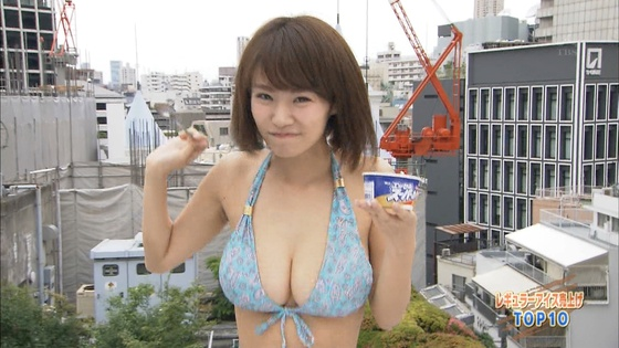 菜乃花 Iカップ爆乳が凄いランク王国キャプ 画像30枚 19