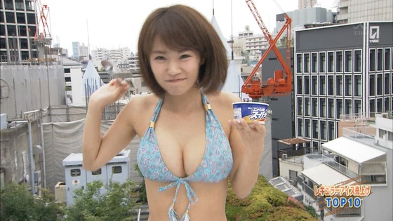 菜乃花 Iカップ爆乳が凄いランク王国キャプ 画像30枚 20
