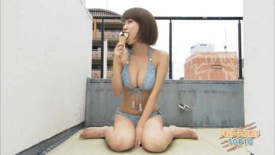 菜乃花 Iカップ爆乳が凄いランク王国キャプ 画像30枚 22