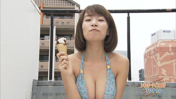 菜乃花 Iカップ爆乳が凄いランク王国キャプ 画像30枚 26