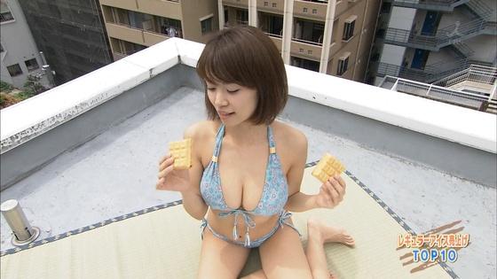 菜乃花 Iカップ爆乳が凄いランク王国キャプ 画像30枚 27