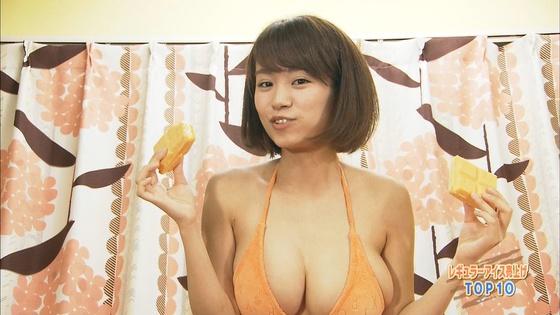 菜乃花 Iカップ爆乳が凄いランク王国キャプ 画像30枚 5