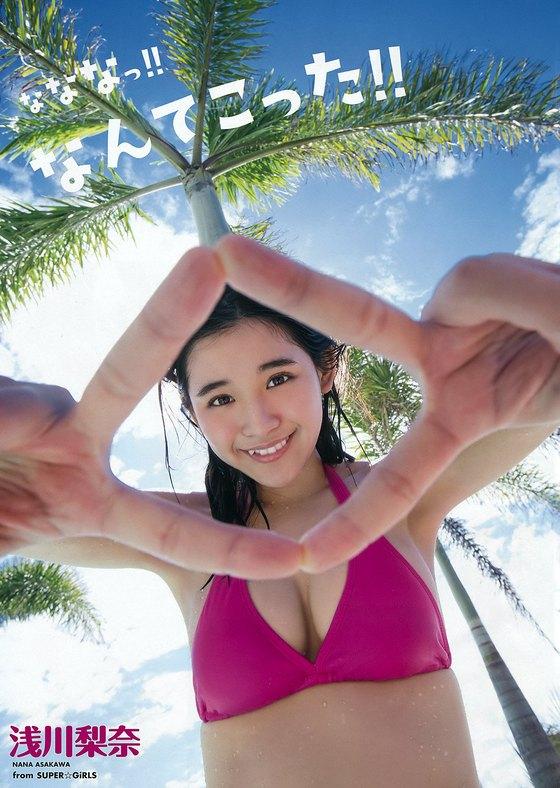 浅川梨奈 ヤングアニマルの最新Eカップ水着谷間 画像26枚 2
